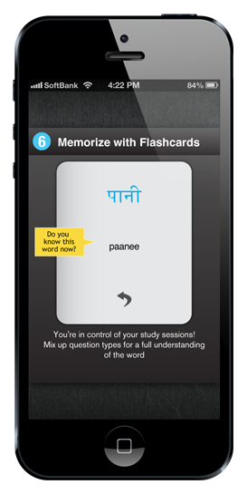 Best Hindi Words & Phrases App - WordPower Hindi