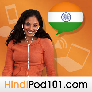 How to Say You're Welcome in Hindi - HindiPod101